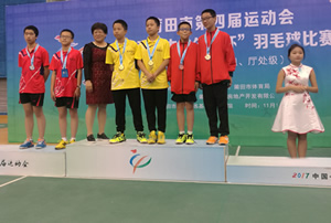 betvictor65中小学生伟德app官网联赛冠军