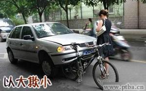 女司机交通事故视频