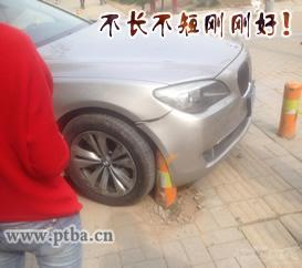 女司机开车事故