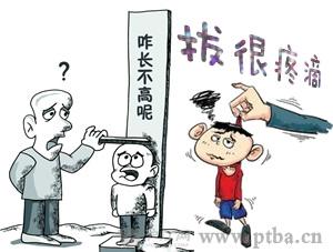 父母不高孩子如何长高