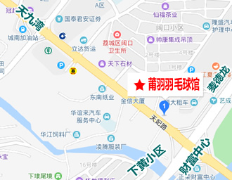 百度地图伟德app官网_betvictor65|唯一主页