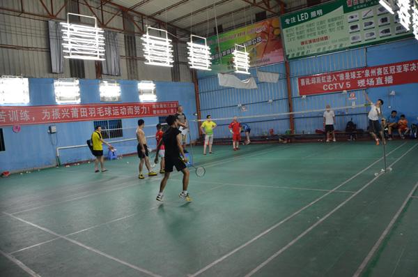 团体羽毛球赛