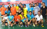 莆羽羽毛球俱乐部比赛