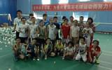 莆田羽毛球培训中小学生班