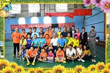 莆羽俱乐部羽毛球比赛