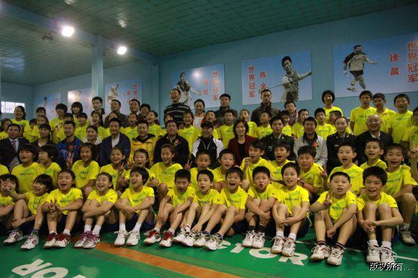 福建省小学羽毛球传统学校