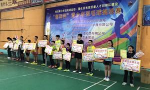 青少年羽毛球获奖选手合影