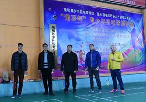城厢区文化体育和旅游局领导,以及城厢区少体校领导在开幕式中